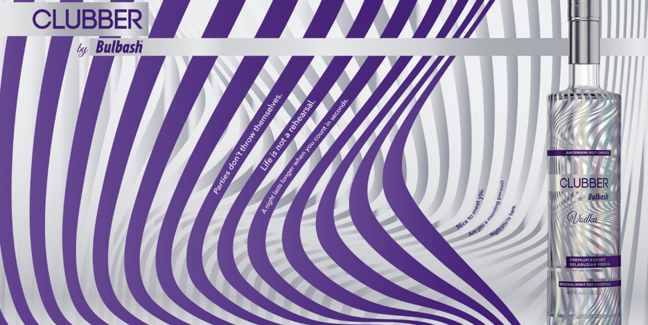 Бульбашъ новый дизайн бутылка алкоголя напиток бренд