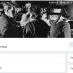 Imbibe! История великих напитков сообщество паблик группа вконтакт обложка онлайн бармен