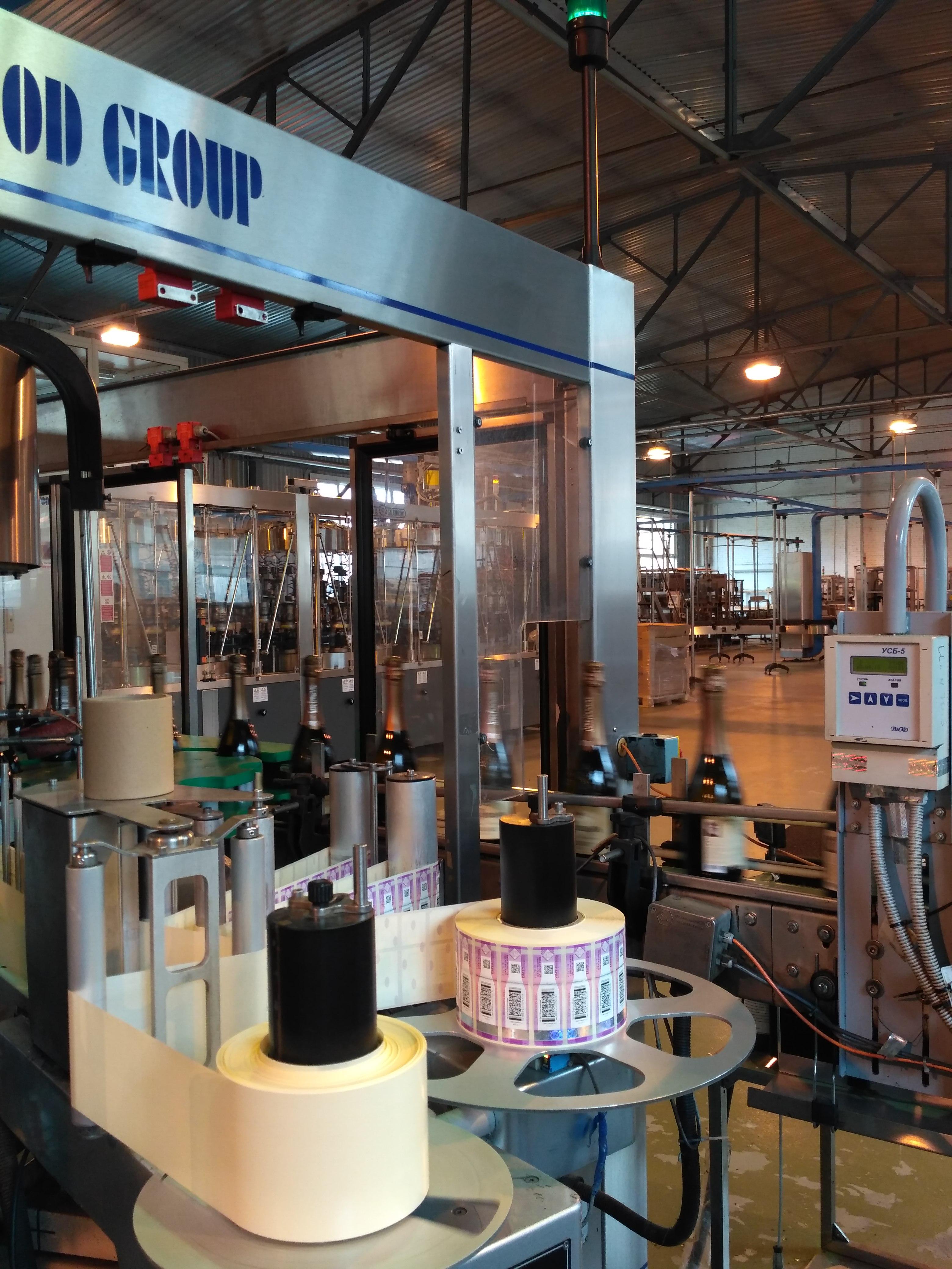рулоны с акцизными марками завод игристых вин цех розлива шампанского производственные линии