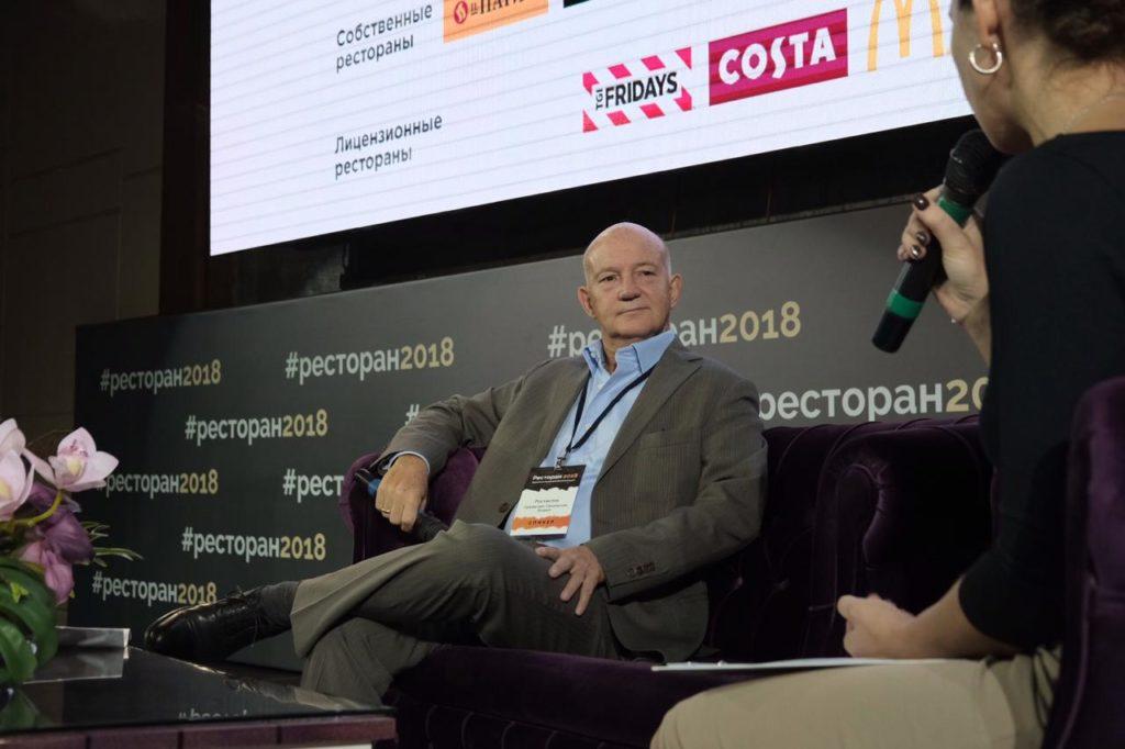 Ростислав Ордовский-Танаевский Бланко на форуме Ресторан 2018