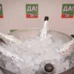 вино и шампанское охлаждение в большом боуль пунше со льдом на фоне пресс-волл сеть магазинов ДА