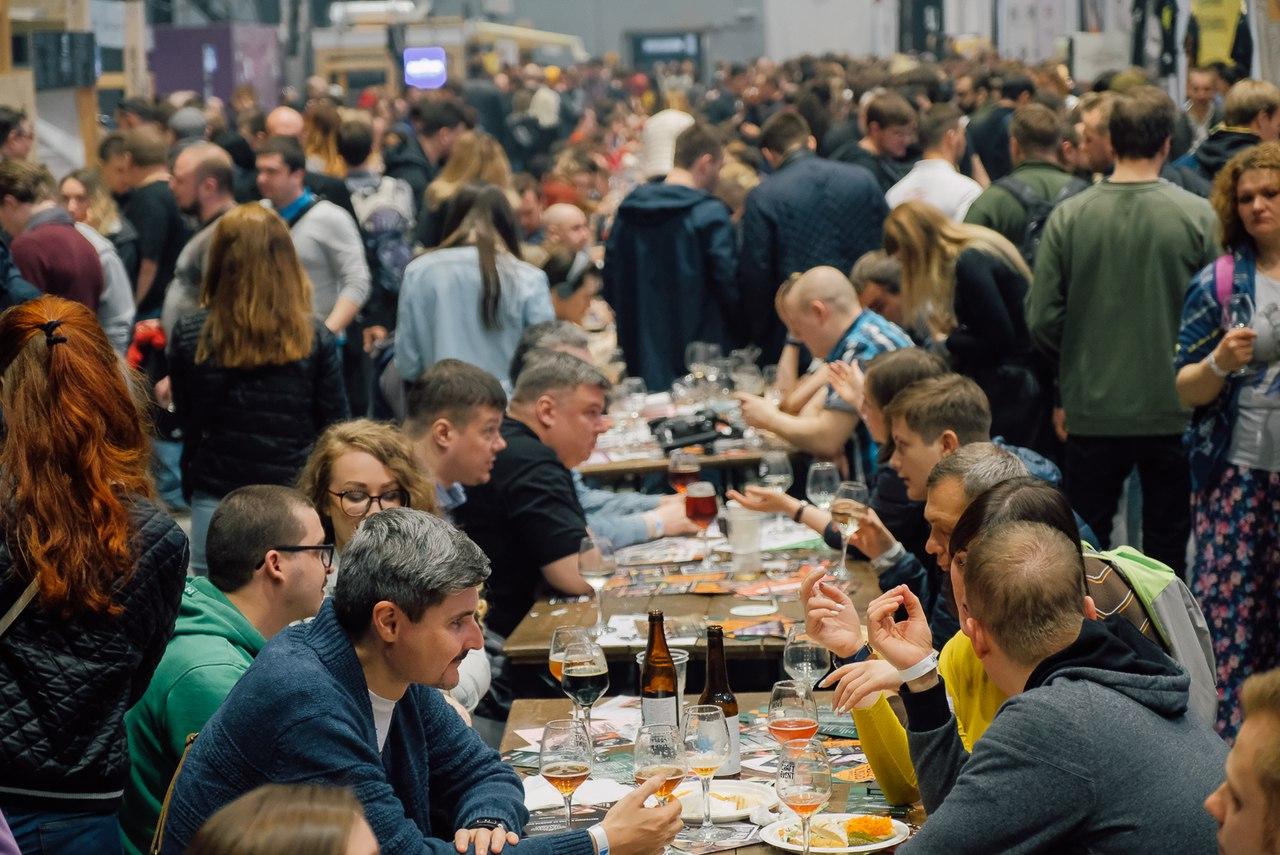фестиваль крафтового пива фотография дегустация пива