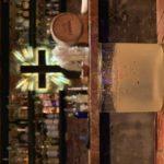 Senbo 1 (Сузуран бар)