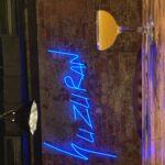 Taida 2 (Сузуран бар)