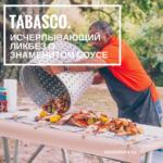 соусы Табаско TABASCO история приготовления возниконовения мужчина высыпает перцы красные на стол и готовит острую еду бутылочки перечного соуса с овощами сочетание
