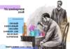 МедиаБармен-2018. Старт заявок. Иллюстрация химик-бармен смешивает смеси для смешанных напитков