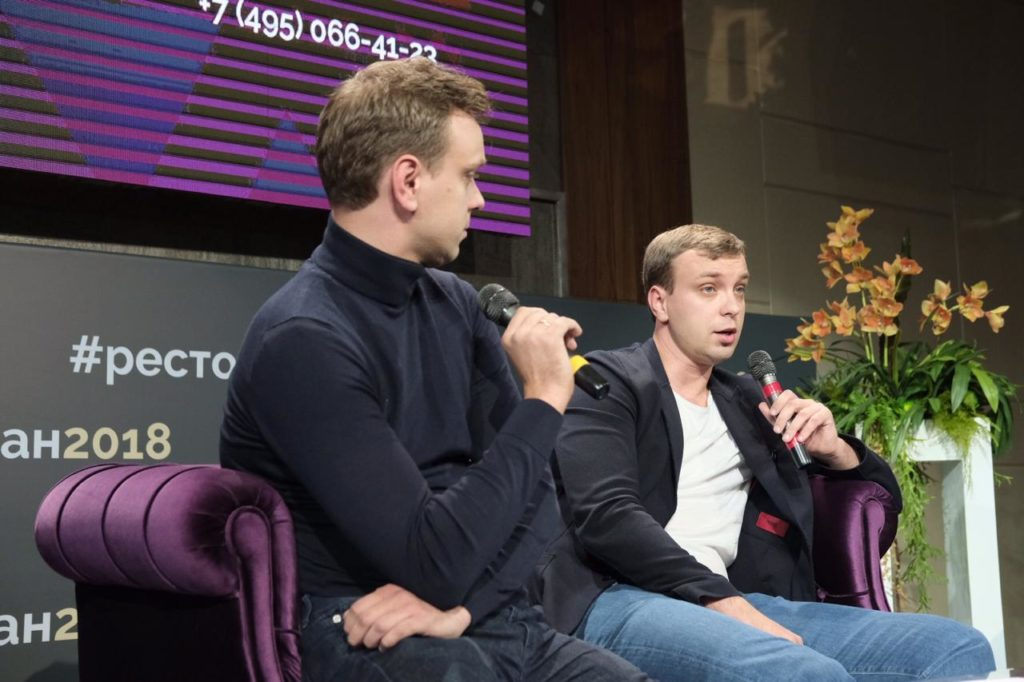 братья Березуцкие на форуме Ресторан 2018