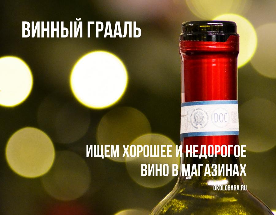бокал белого вина в руке на размытом фоне