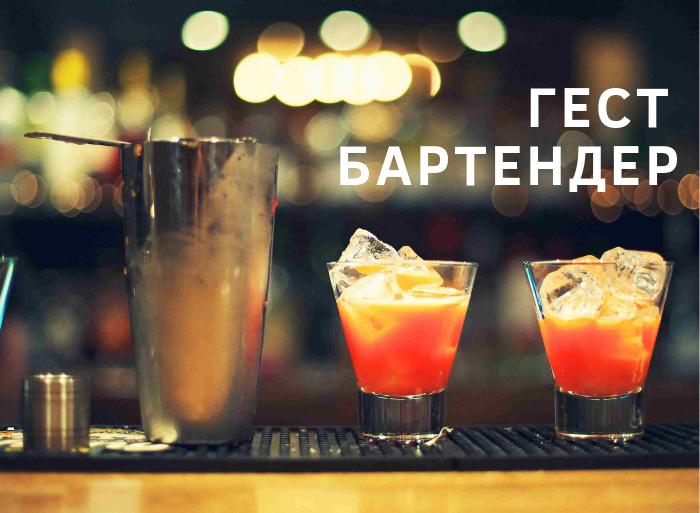 Коктейли, которые должен знать каждый бармен