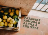 лимон и лайм в деревянной корзине ящике для фруктов на бетонном кафельном полу